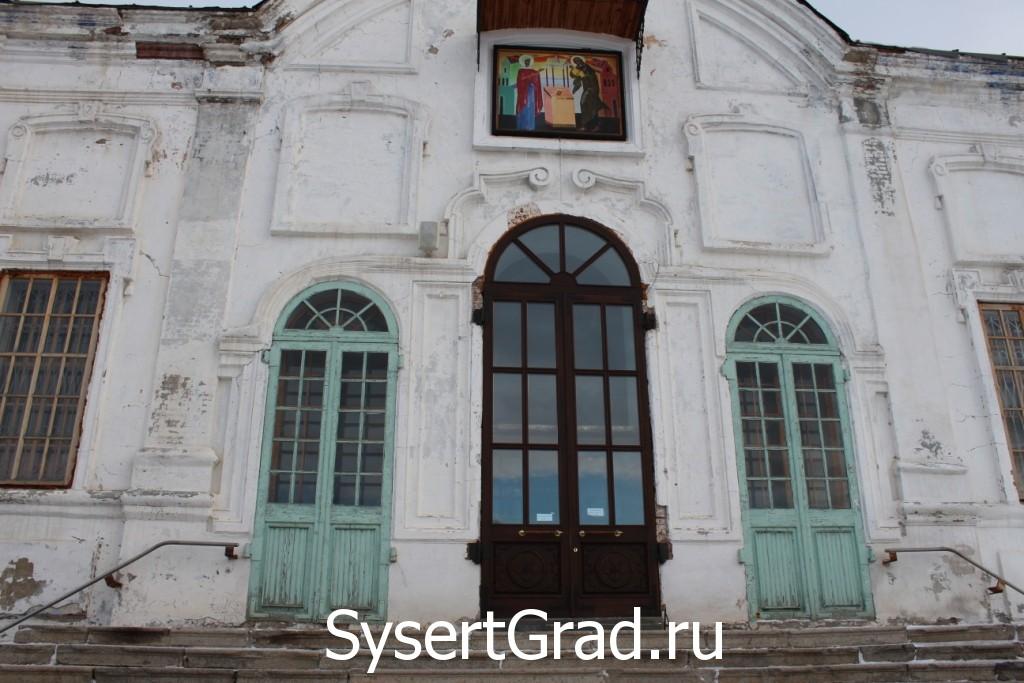 Вход в церковь Симеона и Анны