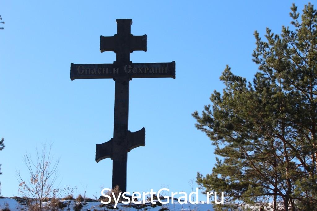 Никольская часовня на Бессоновой горе находилась на месте креста