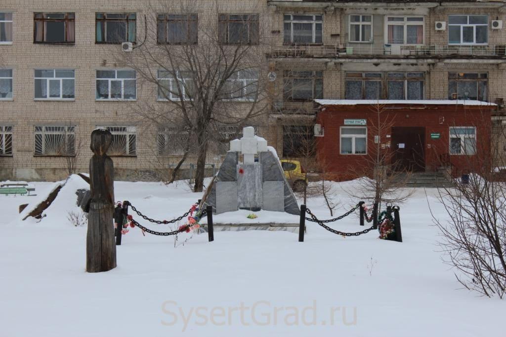 Памятник медикам-участникам ВОВ