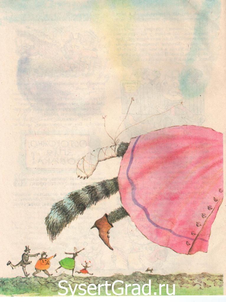 Весёлые картинки - детский юмористический журнал №1 январь 1992 год страница №8