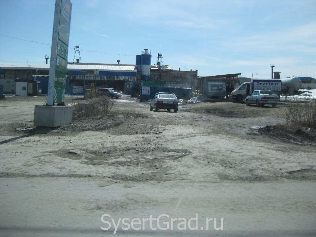 АЗС «Башкирские Нефтепродукты» в Сысерти