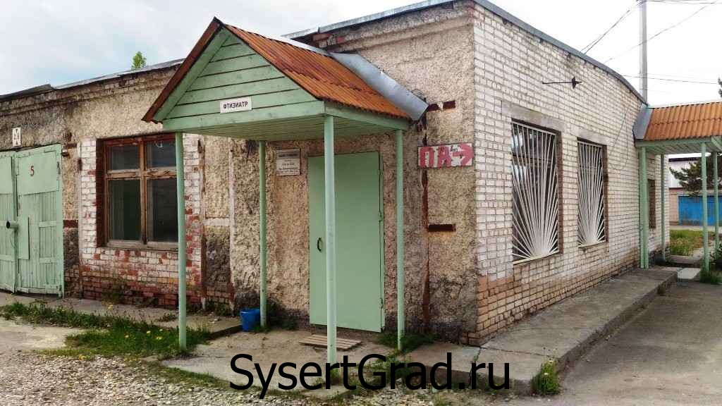 Фтизиатр в Сысерти. Здание находится отдельно от основного.