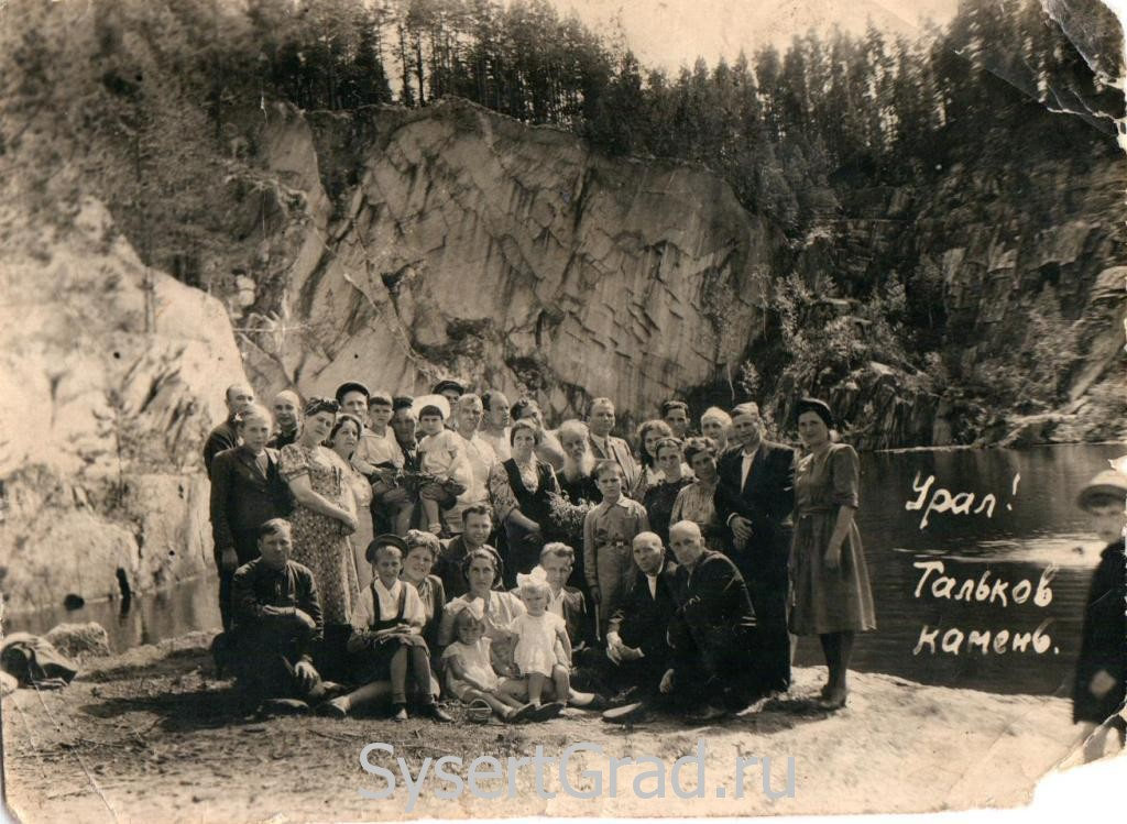 На Тальков камне