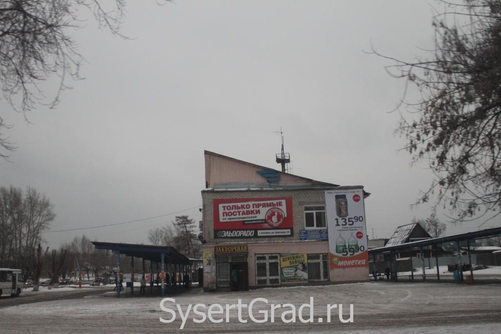 Сысертская автостанция - фотография с улицы Карла Либкнехта