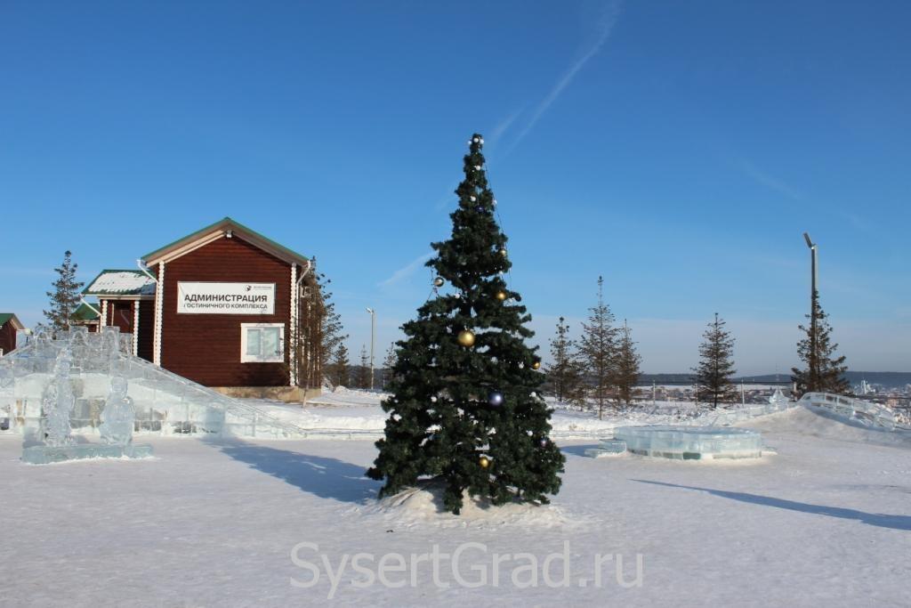В центре ледового городка в конноспортивном клубе Белая Лошадь