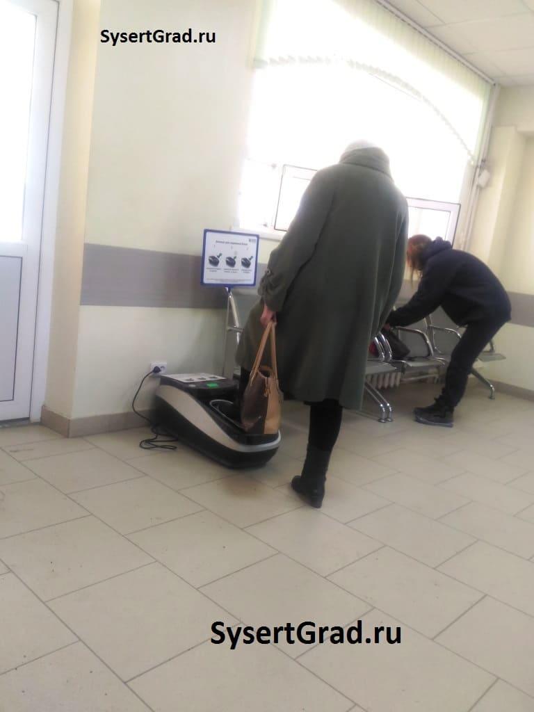 Аппарат авто одевания бахил в больнице