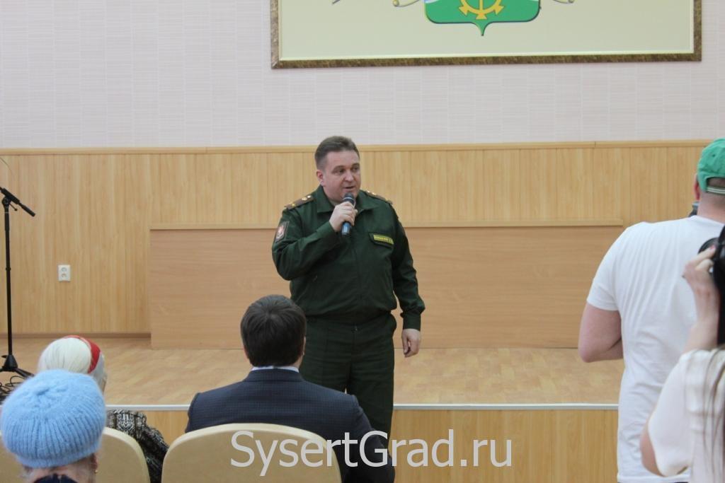 Поздравление военного комиссара Сысертского района