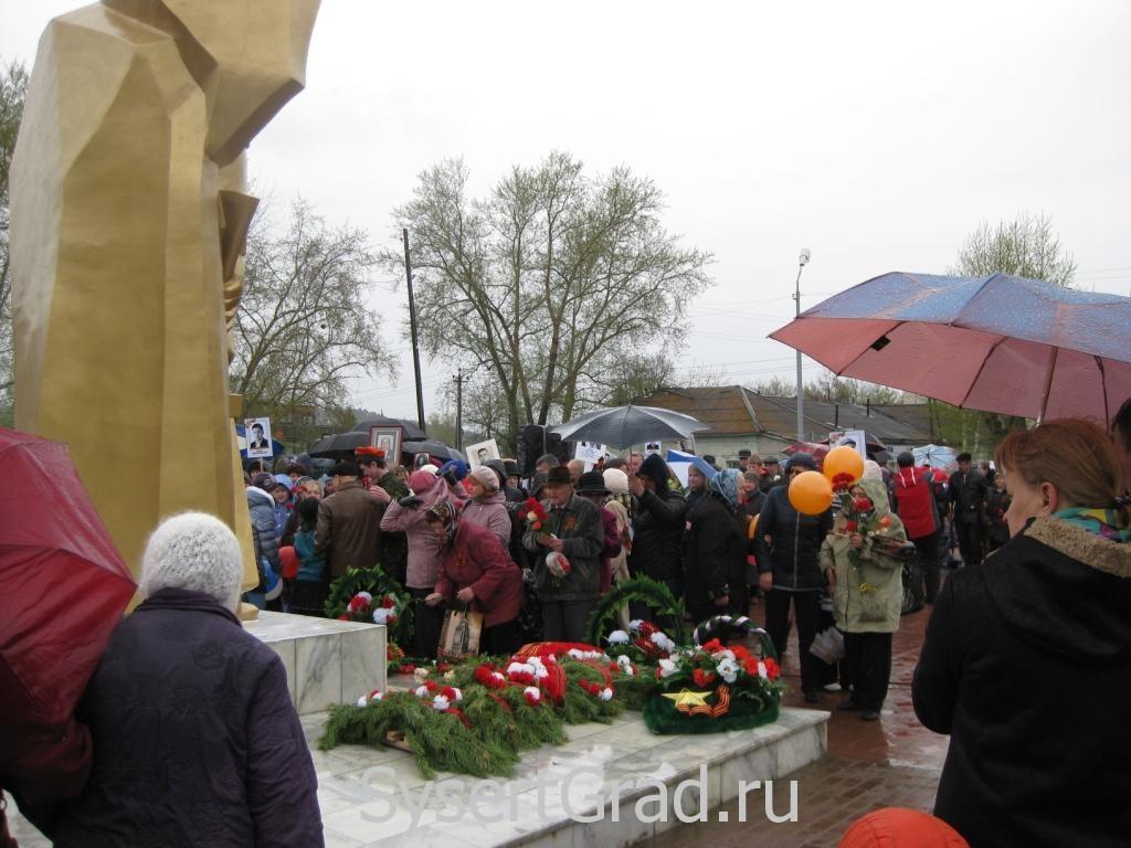 На 9 мая в Сысерти шествовал бессмертный полк
