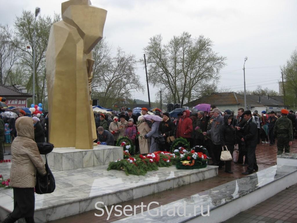 Возложение цветов в Сысерти к памятнику война Советской армии