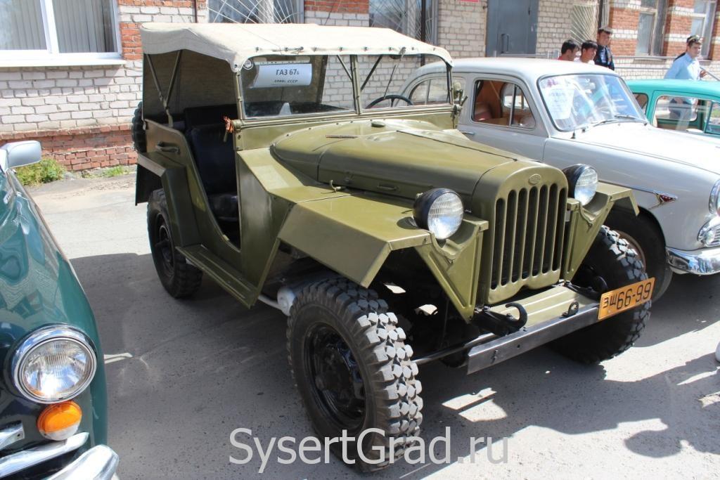ГАЗ 67 у военкомата в Сысерти