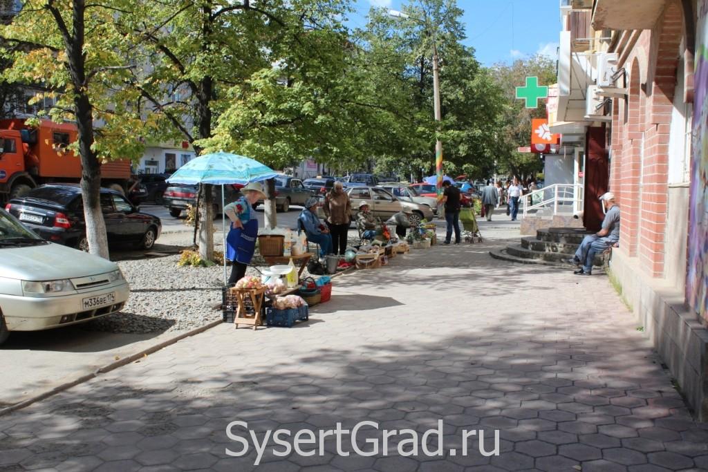 Продажа продуктов в центре Сысерти с рук