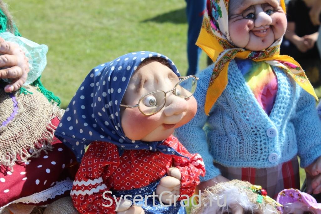 Заинтересованная кукла Дне города Сысерть