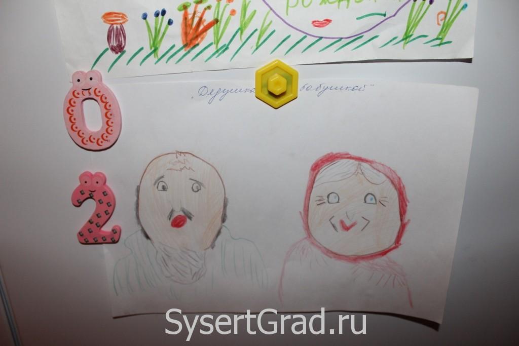 Дедушка и бабушка на рисунке