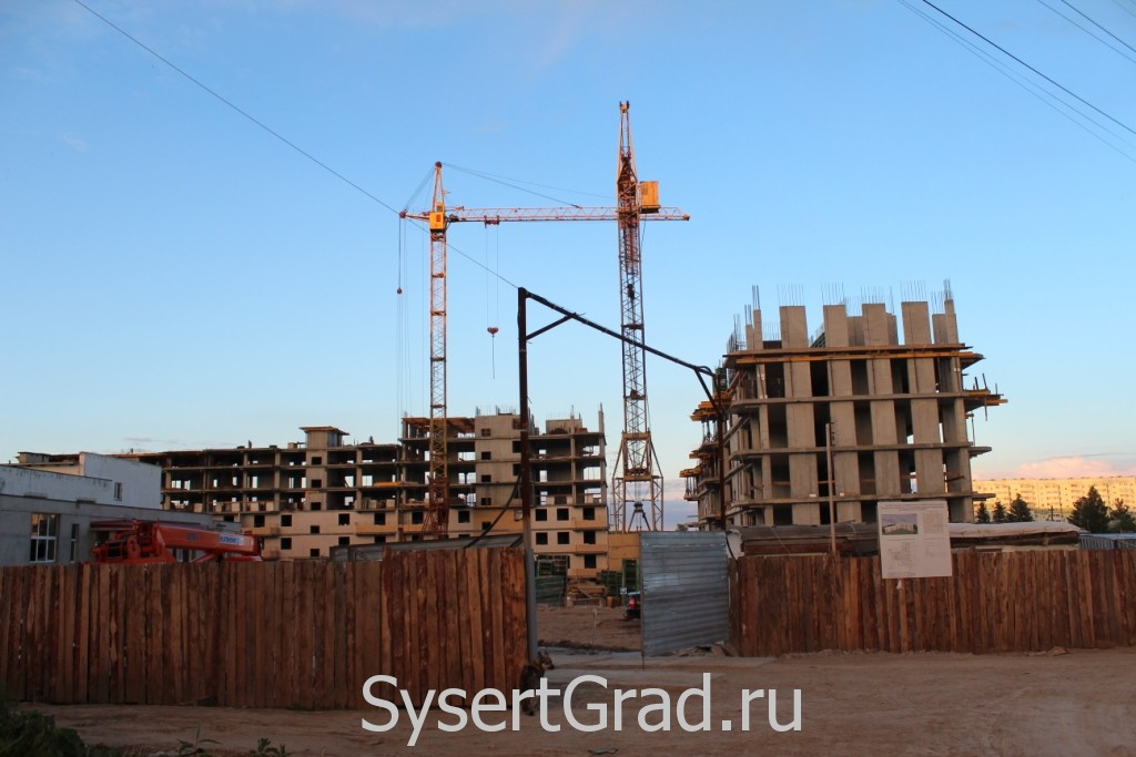Стройка нового дома в Микрорайоне