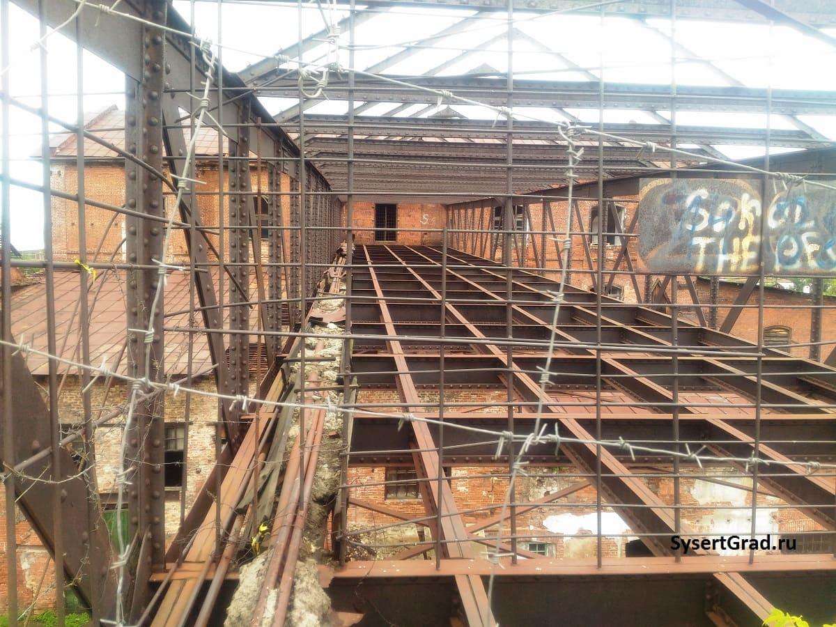Железоделательный завод 10