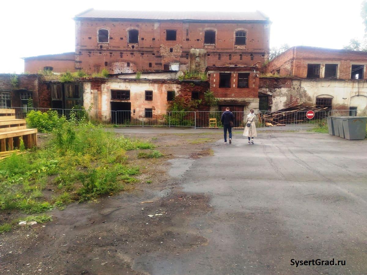 Железоделательный завод 2