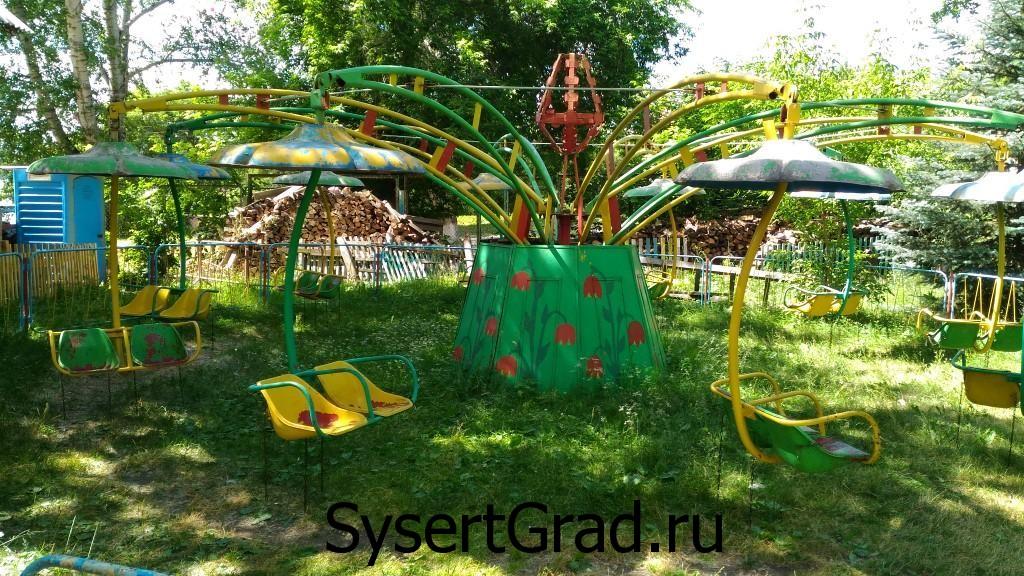 Аттракцион Колокольчик в парке культуры и отдыха Сысерти