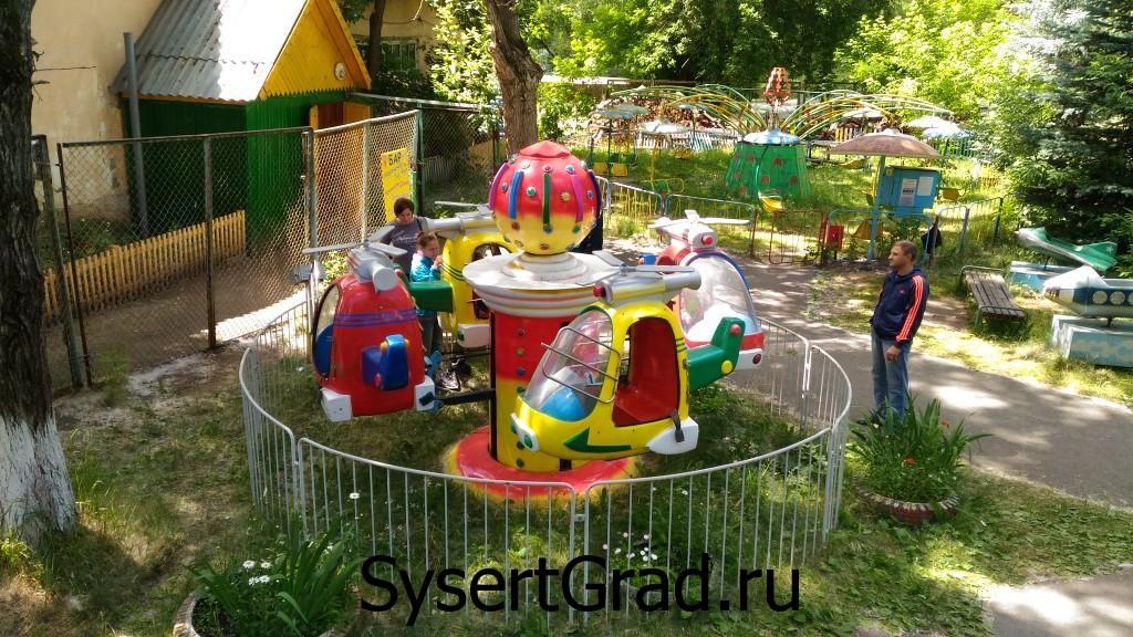 Аттракцион Вертолетик в парке культуры и отдыха Сысерти