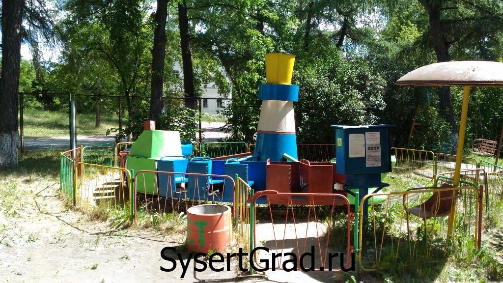 Аттракцион Юнга в парке культуры и отдыха Сысерти