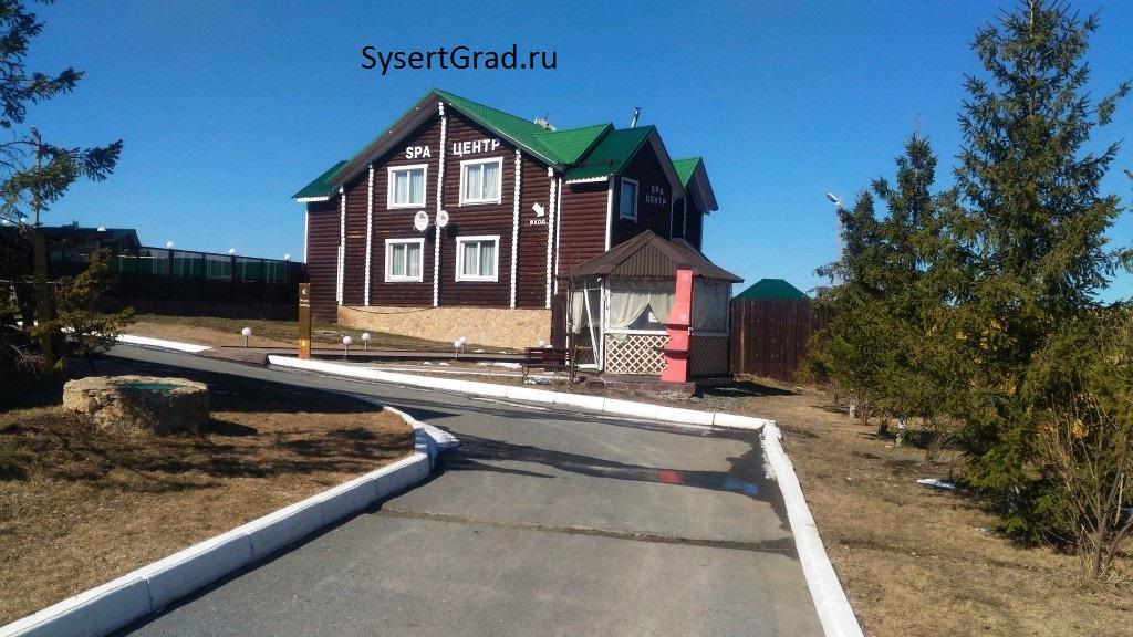 Спа Белая лошадь Екатеринбург здание