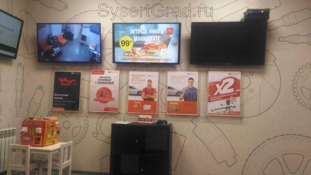 Есть ТВ для игровой приставки и игровая приставка. (Sony Play Station, X-box)