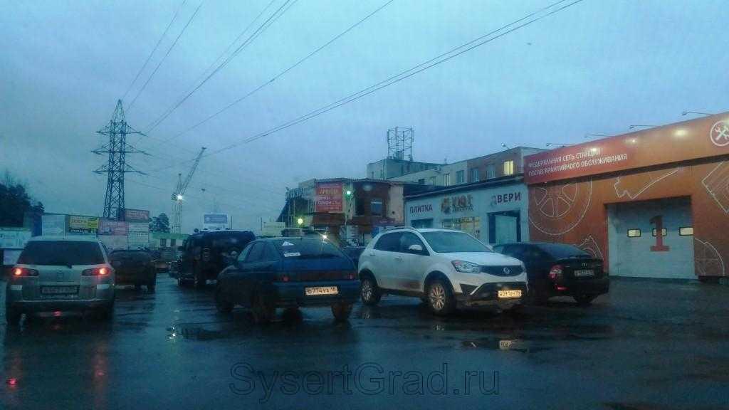 Парковка у Фит Сервис на Вонсовского
