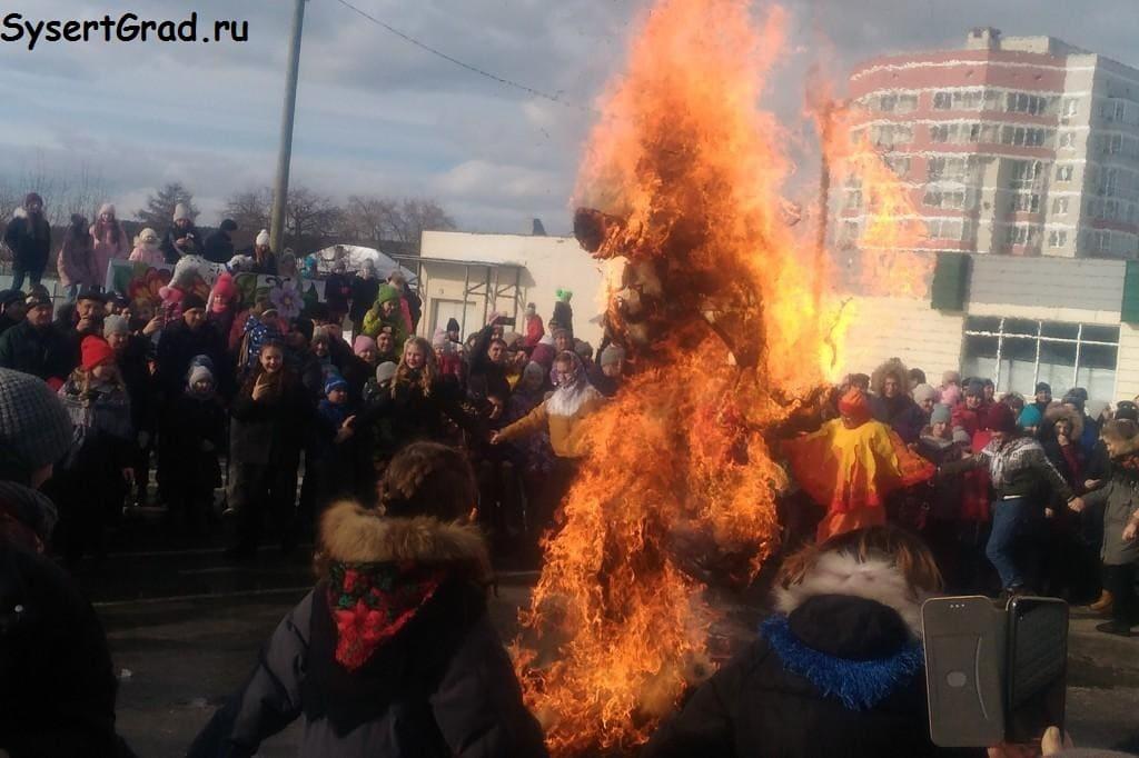 Масленица Сысерть сжигание чучела у дома культуры.