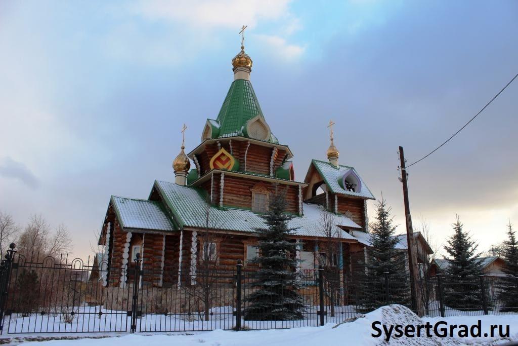 Кашино храм Алексия Цесаревича вид с улицы