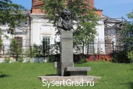 Памятник Бажову в Сысерти