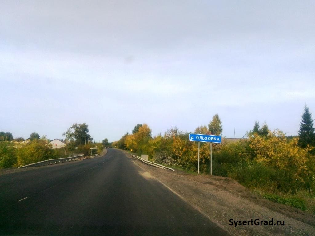 Ольховка Сысертский район 3