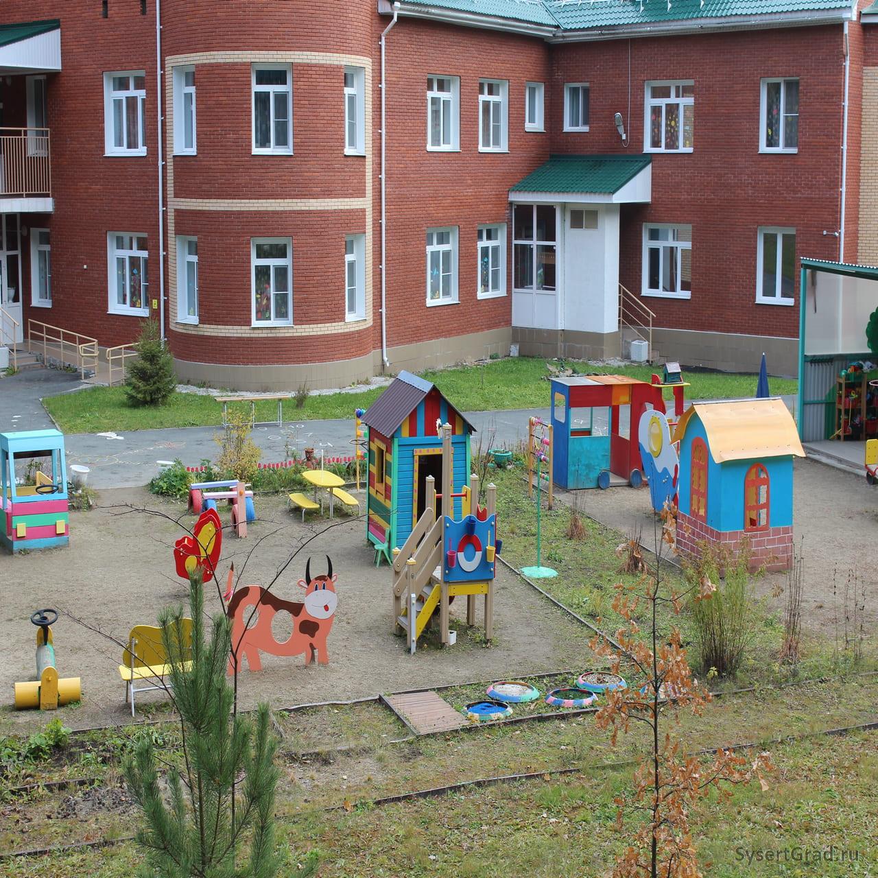 Детский сад Улыбка Сысерть 3