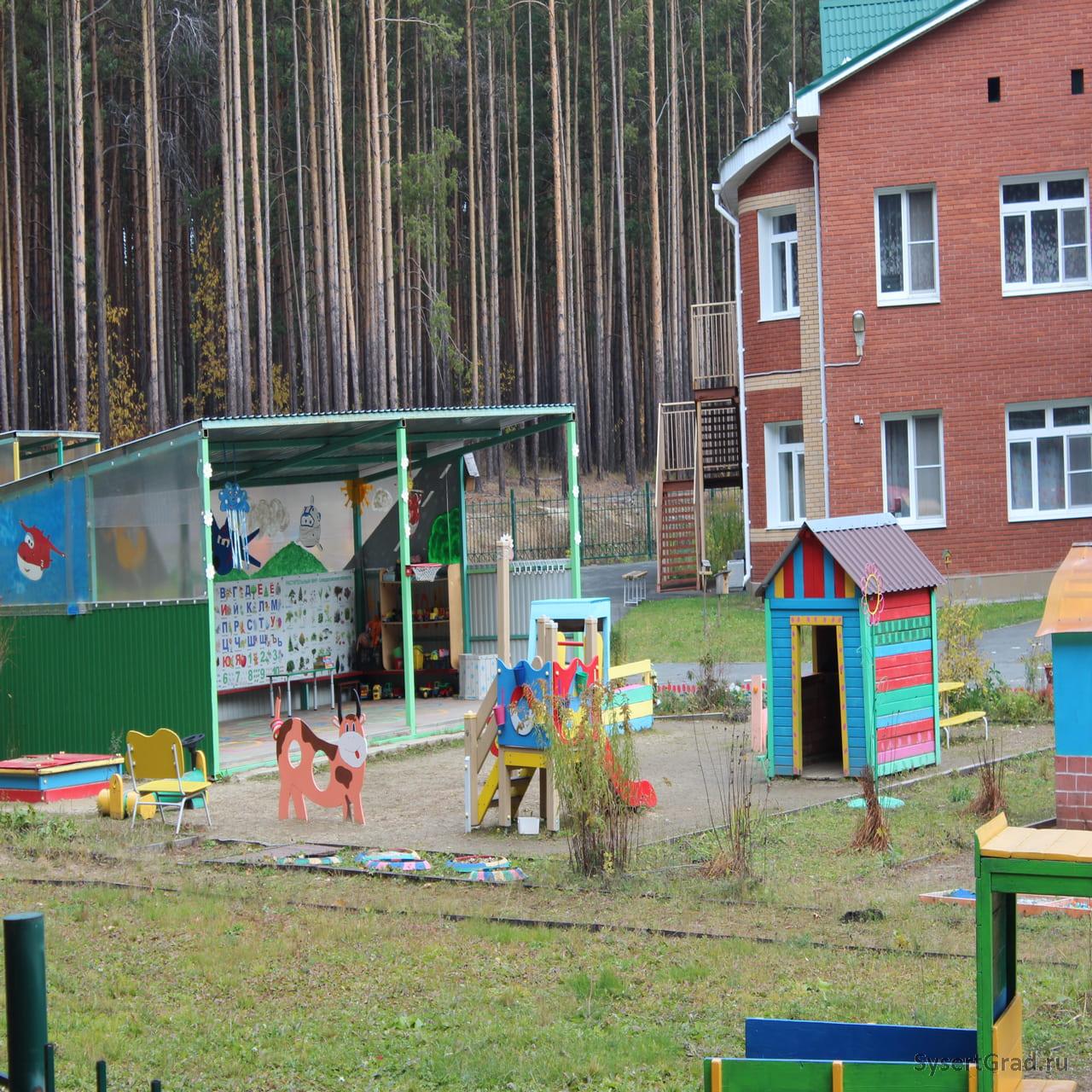 Детский сад Улыбка Сысерть 4