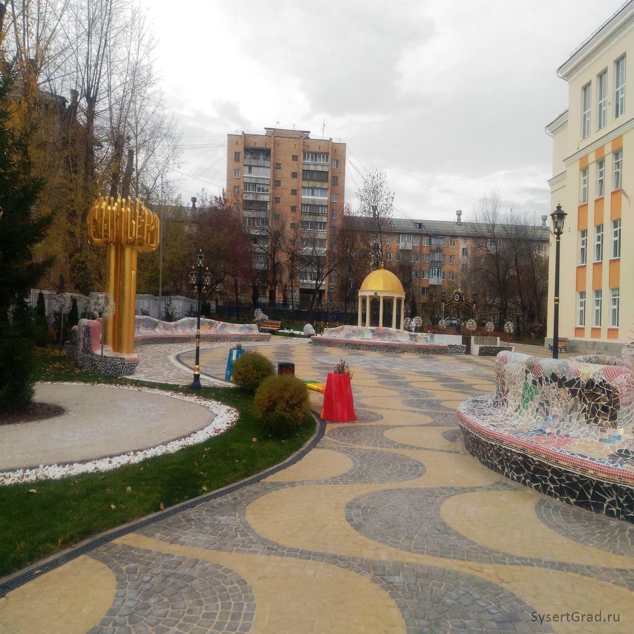 Школа 106 Екатеринбург 12