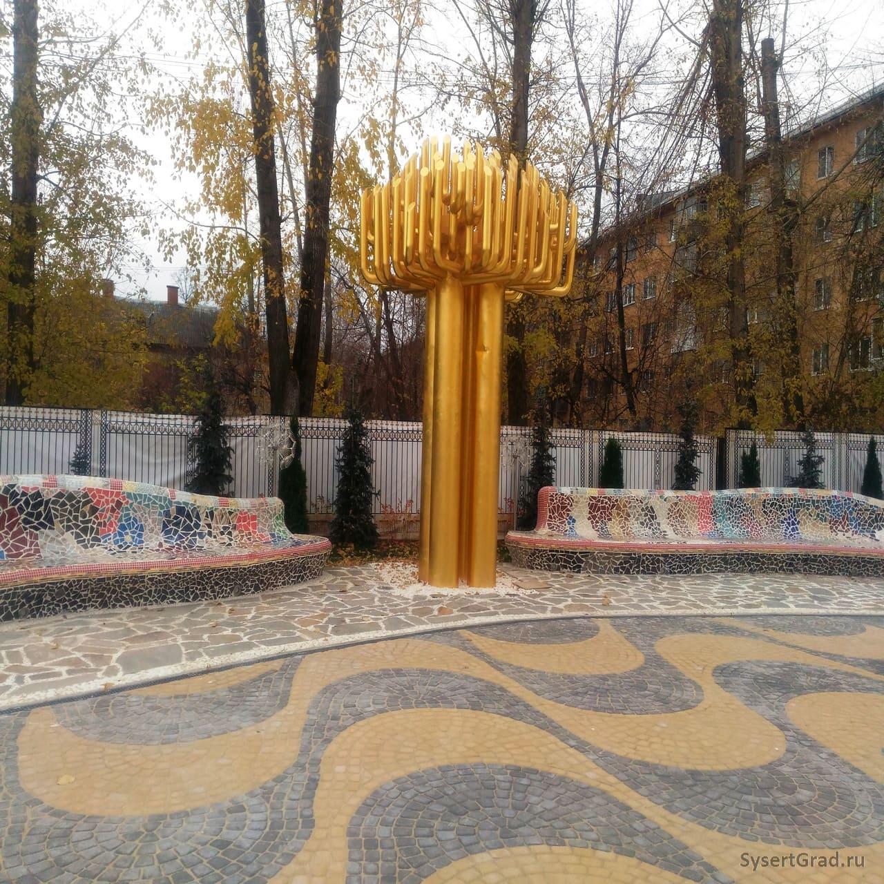 Школа 106 Екатеринбург 9