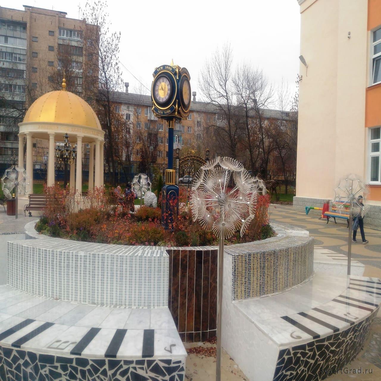 Школа 106 Екатеринбург 8