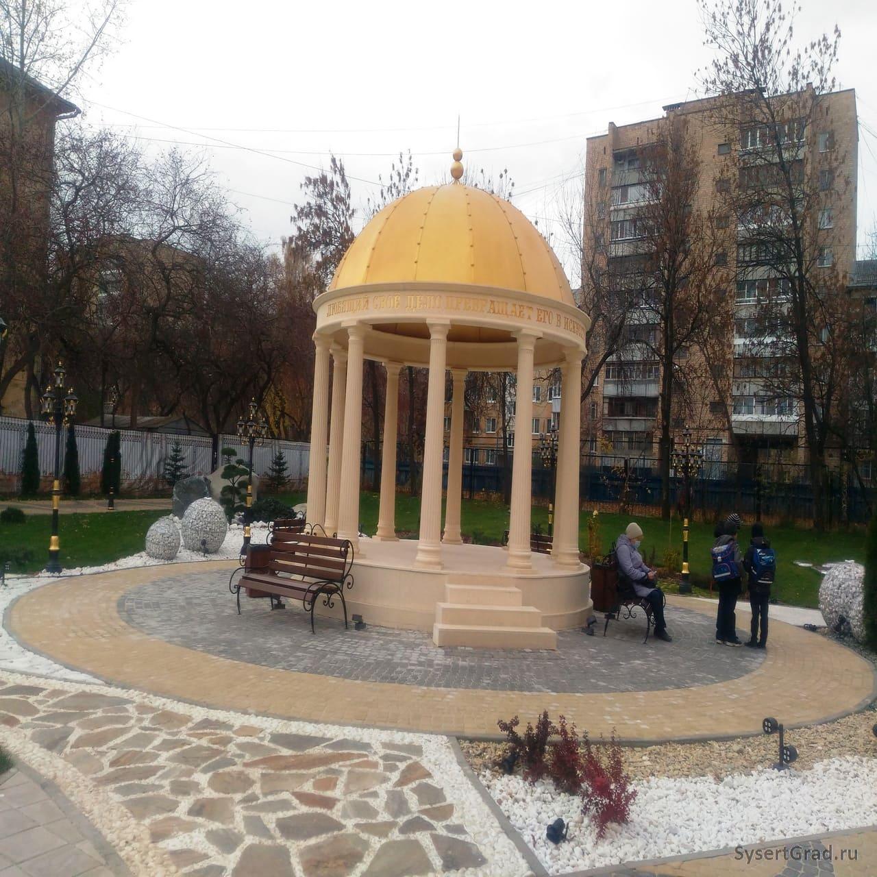 Школа 106 Екатеринбург 5