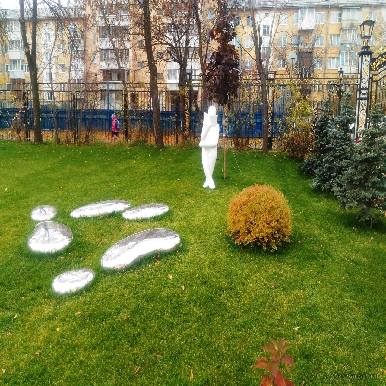 Школа 106 Екатеринбург 4