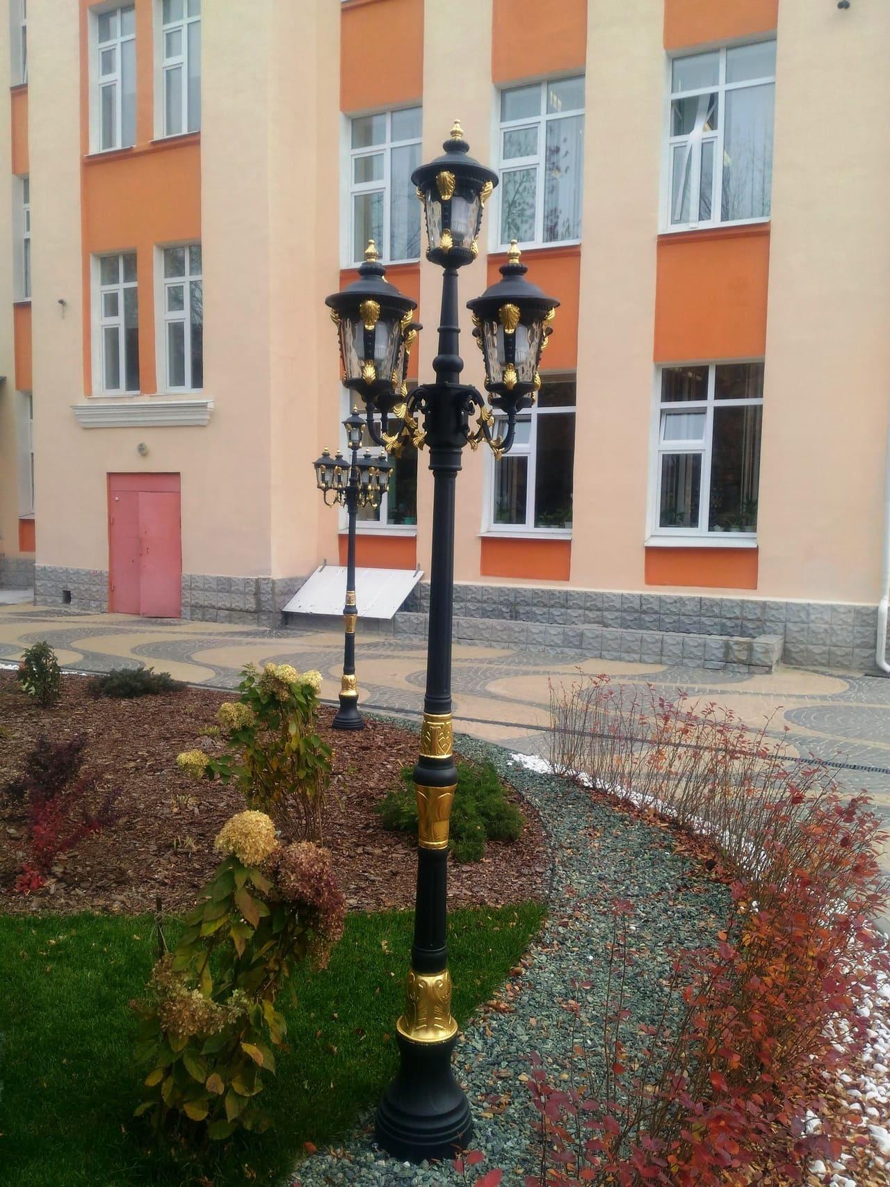 Школа 106 Екатеринбург 1