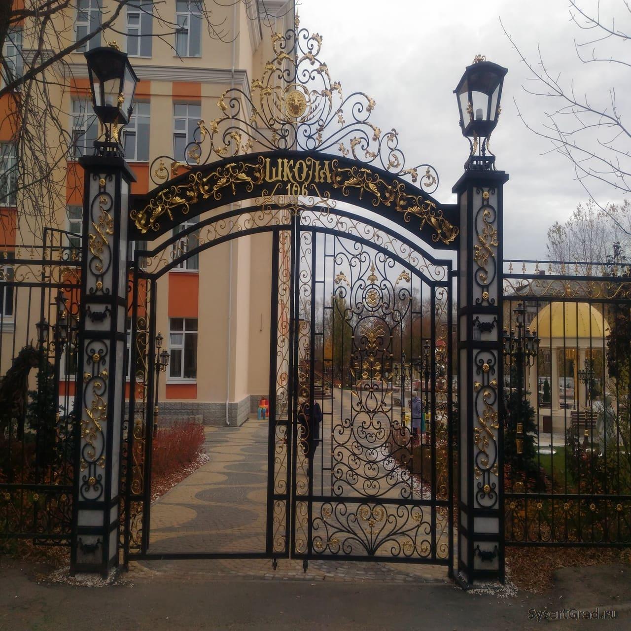 Школа 106 Екатеринбург