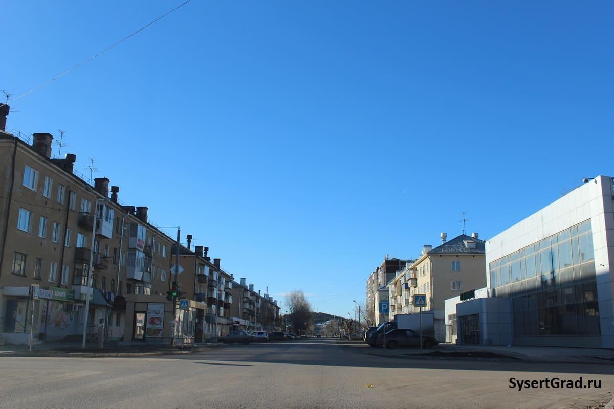 Центральная улица Сысерти