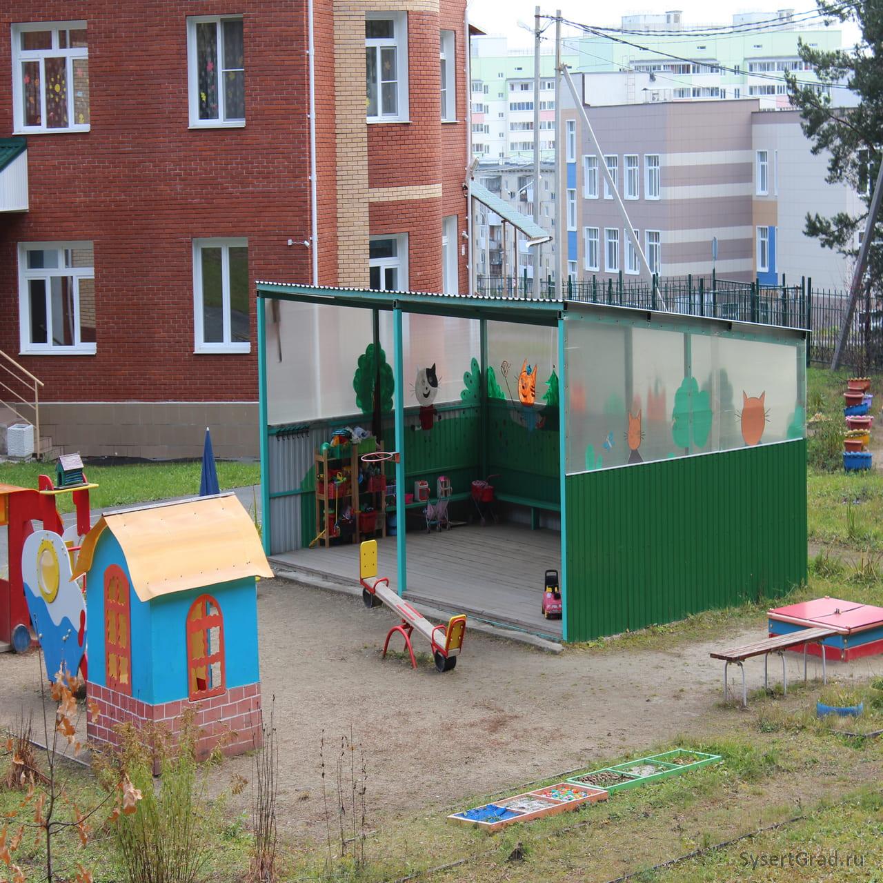 Детский сад Улыбка Сысерть 2