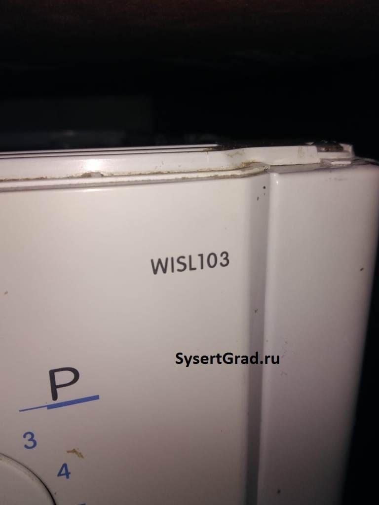 Не работает стиральная машина индезит wisl 103