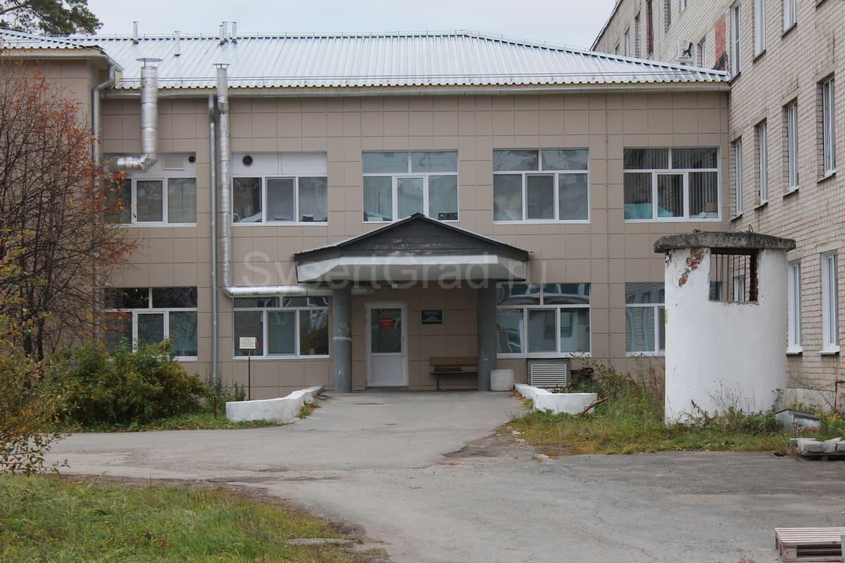 Сысертская больница 1