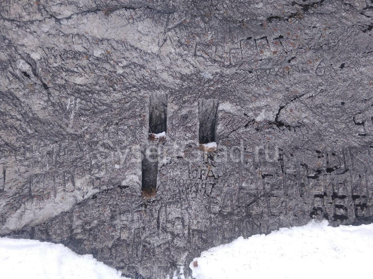 Тальков камень 25