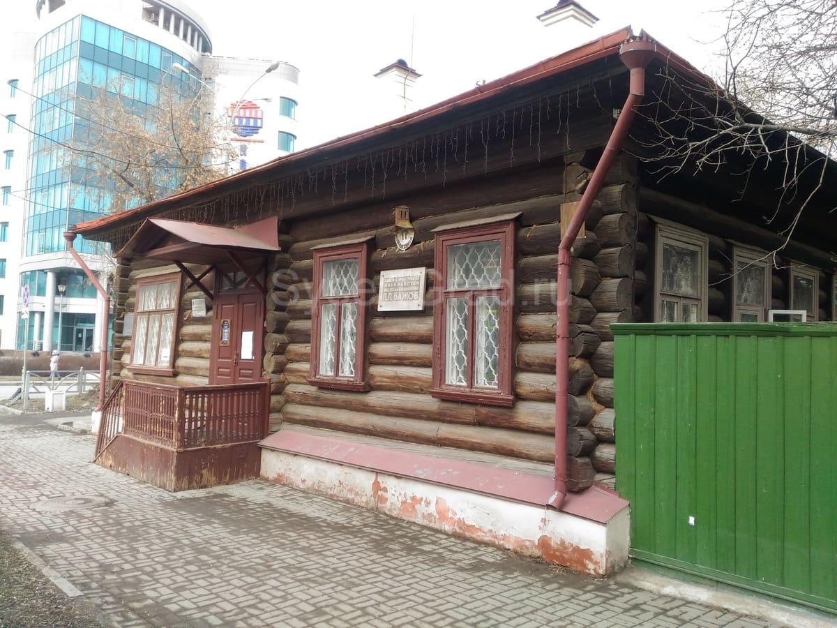 Бажов Павел Петрович 9