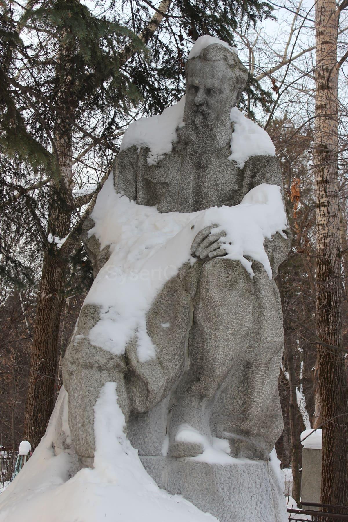 Бажов Павел Петрович 25