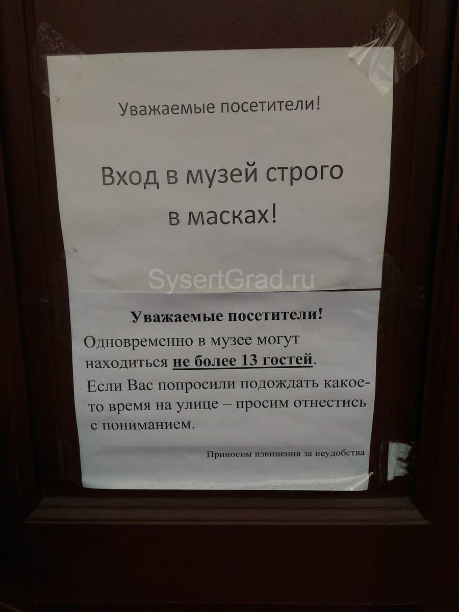 Бажов Павел Петрович 17