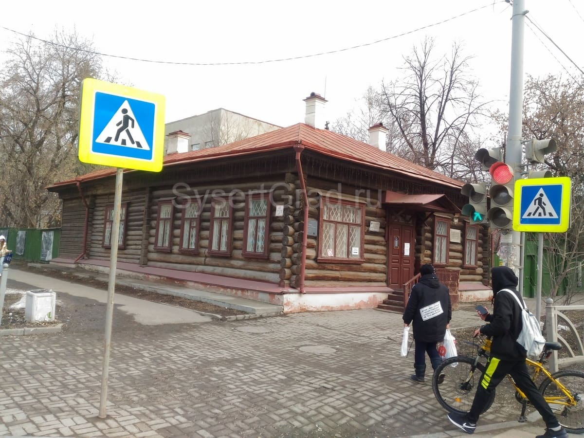 Бажов Павел Петрович 22