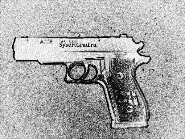 Оружие после смерти
