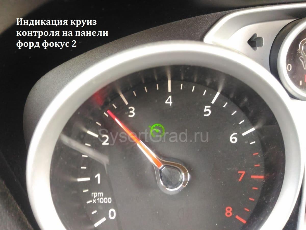 Форд фокус 2 22